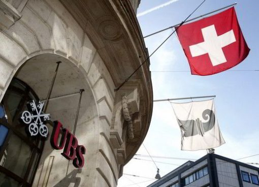 Du học Thụy Sĩ ngành tài chính ngân hàng – có nên không?